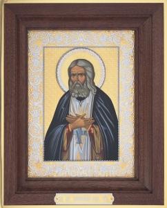 Икона Св. Пр. Серафим Саровский