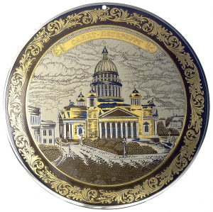 Санкт-Петербург. Исаакиевский собор (без рамы)