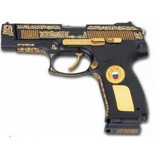 Украшение пистолета ПЯ (арт. s323)